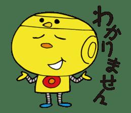Hiyokorobo sticker #6144162