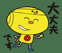 Hiyokorobo sticker #6144163