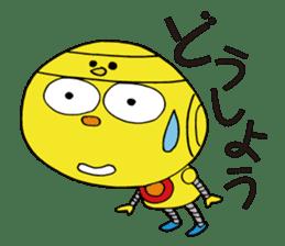 Hiyokorobo sticker #6144164