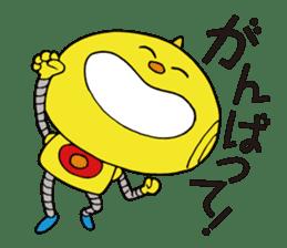 Hiyokorobo sticker #6144167