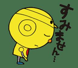 Hiyokorobo sticker #6144168