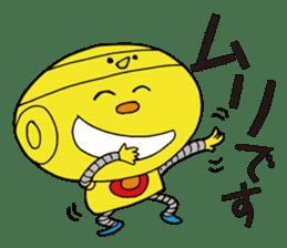 Hiyokorobo sticker #6144170