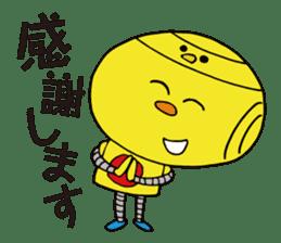Hiyokorobo sticker #6144171