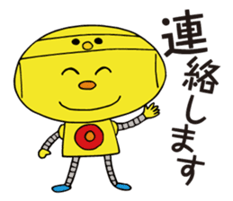 Hiyokorobo sticker #6144172