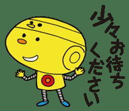 Hiyokorobo sticker #6144175