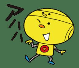 Hiyokorobo sticker #6144176