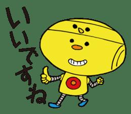 Hiyokorobo sticker #6144177