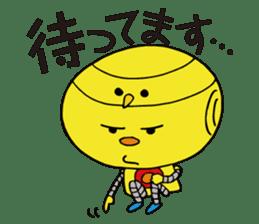 Hiyokorobo sticker #6144178