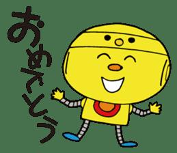 Hiyokorobo sticker #6144182
