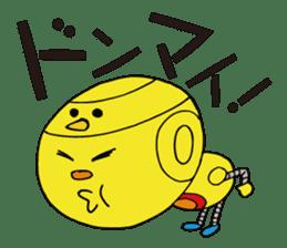 Hiyokorobo sticker #6144184