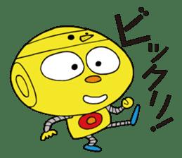 Hiyokorobo sticker #6144185