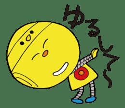 Hiyokorobo sticker #6144186