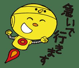 Hiyokorobo sticker #6144188