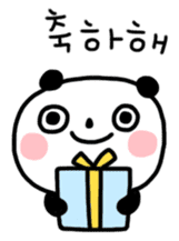'PONPON' sticker #6145038