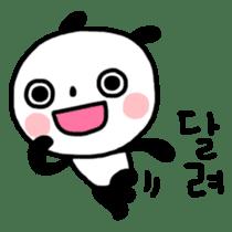 'PONPON' sticker #6145058