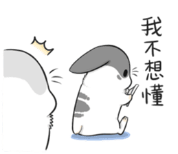 Machiko rabbit 2 sticker #6146460