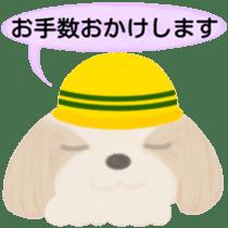 Shih Tzu. Honorific & polite language. sticker #6148856