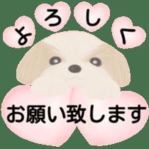 Shih Tzu. Honorific & polite language. sticker #6148868