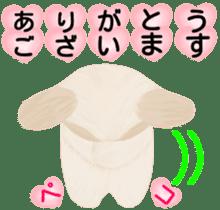 Shih Tzu. Honorific & polite language. sticker #6148869