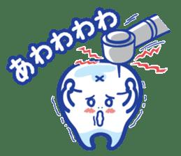 Shikamanian sticker #6150994