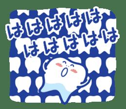 Shikamanian sticker #6151011