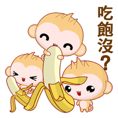 QQ Round Monkey (Common Chinese)