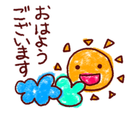 Crayon graffiti~Words frequently used~ sticker #6152145