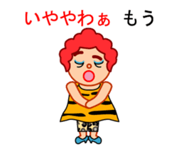 Manly but cute funny woman. sticker #6152702