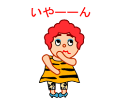 Manly but cute funny woman. sticker #6152703