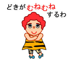 Manly but cute funny woman. sticker #6152705