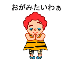 Manly but cute funny woman. sticker #6152706