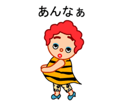 Manly but cute funny woman. sticker #6152720