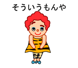Manly but cute funny woman. sticker #6152724