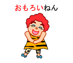 Manly but cute funny woman. sticker #6152734