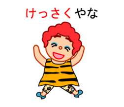 Manly but cute funny woman. sticker #6152735