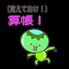 Japanese & Taiwan Chinese(2.0