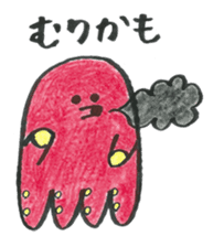 Brush-Written Octopus and Squid 3 sticker #6159465