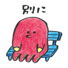 Brush-Written Octopus and Squid 3 sticker #6159469