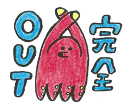 Brush-Written Octopus and Squid 3 sticker #6159478