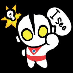 Ultraman Baby