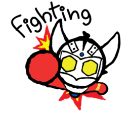 Ultraman Baby sticker #6167900