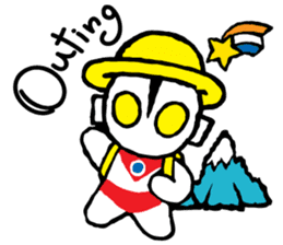 Ultraman Baby sticker #6167907