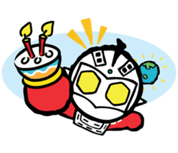 Ultraman Baby sticker #6167913