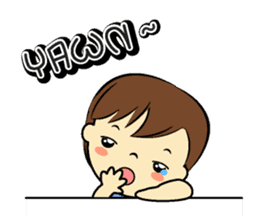 Tang-Gwa & friends (Thai Kid Ver.Eng) sticker #6169092