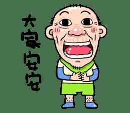 Taiwan Agon 04 sticker #6171657