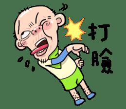 Taiwan Agon 04 sticker #6171660