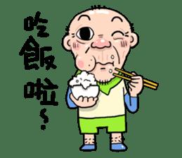 Taiwan Agon 04 sticker #6171663