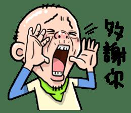 Taiwan Agon 04 sticker #6171664