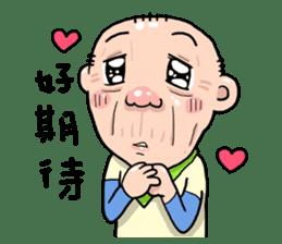 Taiwan Agon 04 sticker #6171665