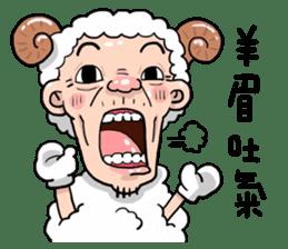 Taiwan Agon 04 sticker #6171669